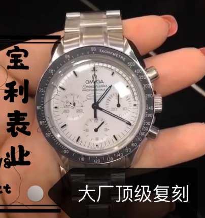 大厂手表精仿复刻货到付款