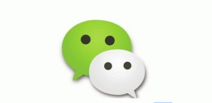微信订阅号付费阅读有用户买单吗?