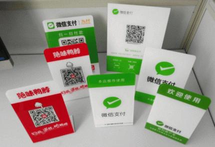 微信红包上线新玩法,网友:这怕是掉钱眼里了