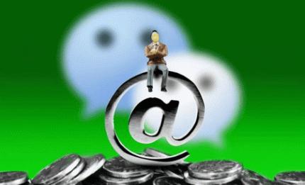 微信新增两项付费功能,有一项让用户难以接受