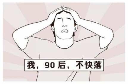 广州90后聊天交友群