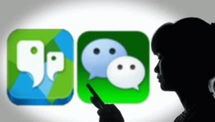 """微信""""新规""""这两大功能不再免费,网友:真""""坑""""!"""