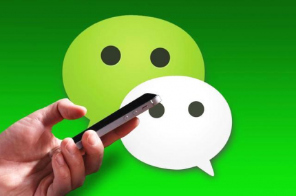 微信好友多的注意:这个朋友圈功能要关闭,不然20G流量也不够用