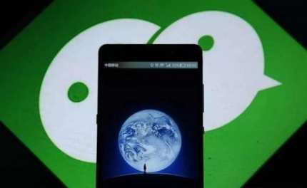 微信正式宣布!iOS版将适配暗黑模式,果粉有福了