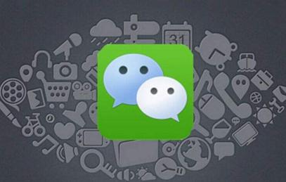 微信已经有了一个新功能,但网民并不买它:只是为了QQ会员?