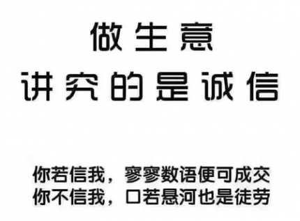 广州水一方上钟暗号