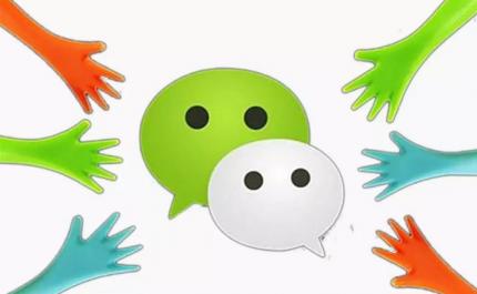 微信正式宣布新规!苹果手机用户猝不及防:这是逼我们换华为?