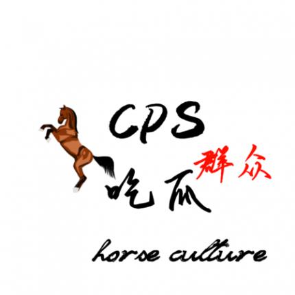 CPS币圈一起吃瓜