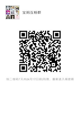 微信群二维码