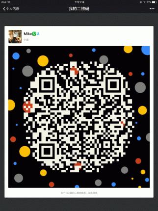 微信群主二维码
