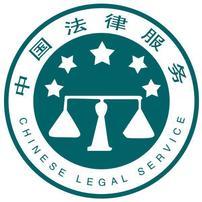 杭州交友法律咨询群