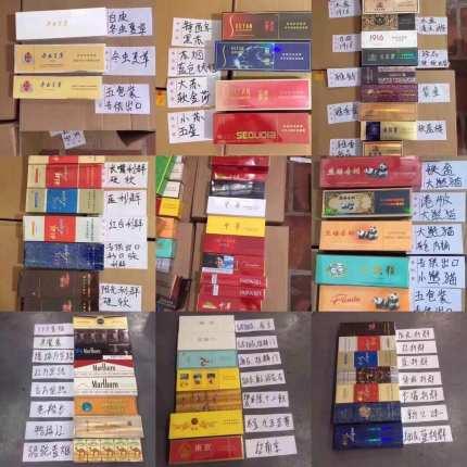 香烟厂家认准免税香烟一手货源收大小代理