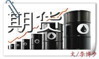 国内原油期货代理招商