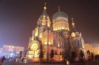 哈尔滨旅游优惠群