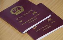 //香港护照过关