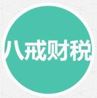 许昌-各行业交流群