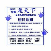 桂林免费便民