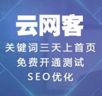 福建网络推广服务中心