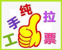 各种可以微信拉票的QQ群帮忙投票的微信群