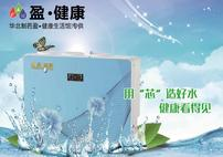 净水机新模式,免费领取推广群