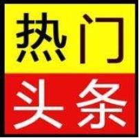 重庆第一视界