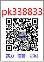 北京赛车信誉微信群赛车pk10微信实力群