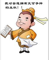 武大郎书城