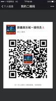 新鑫北京赛车pk10
