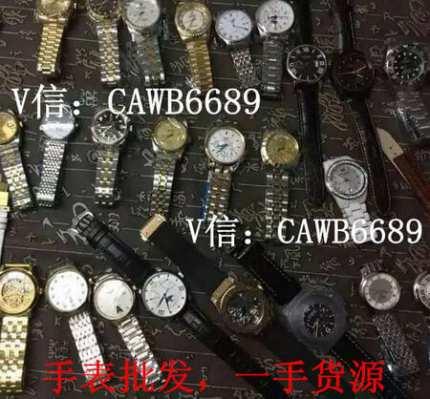 手表厂家低价批发,广州高仿手表一手货源,招代理支持退换