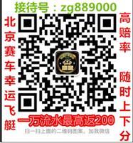 北京PK计划微信群