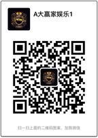 北京赛车微信群+V