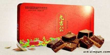 广药集团九吉公老红糖