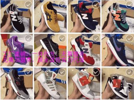 各种品牌运动鞋微信18905940465