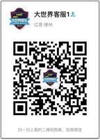 北京赛车微信群/实力信誉老群