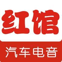 红馆电音文化传媒