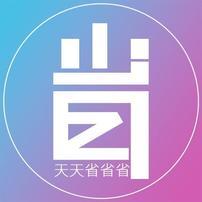 四川明辉永创科技有限公司