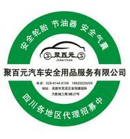 汽车轮胎保养及维护