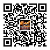 微信直播【北京赛车】微信平台APP