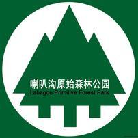喇叭沟原始森林公园