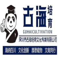 深圳幼教平台