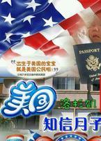 知信旅游信息咨询有限公司