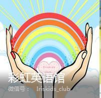 iriskids_club