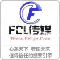 FCL传媒