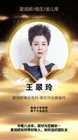 爱润妍0 加盟开店招代理