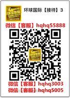 站长推荐信誉/北京赛车PK10微信群
