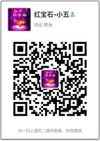 北京赛车群幸运飞艇微信群