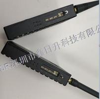 深圳市鑫日升科技有限公司