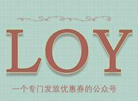 LOY洛依