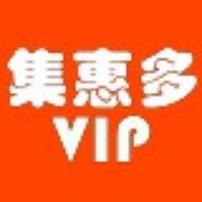 集惠多VIP惠购平台