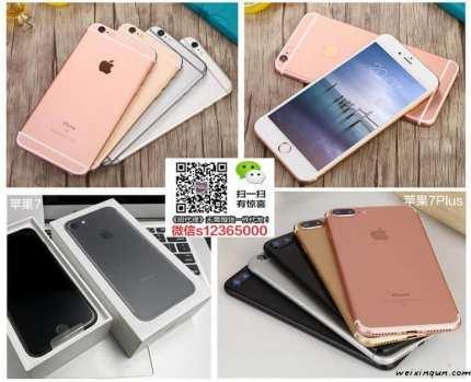 深圳厂家直销高精仿苹果7 高精仿苹果6s手机 全国免费招代理商